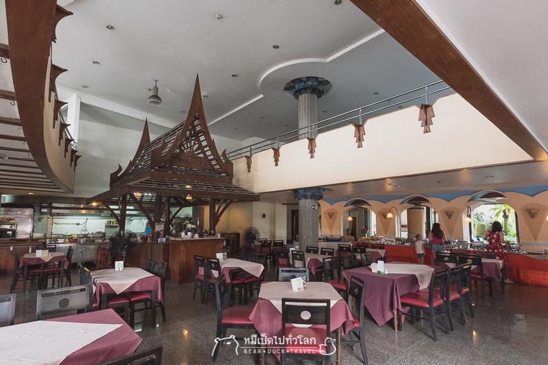 รีวิว, เที่ยว, สถานที่ท่องเทียว, ร้านอาหาร, พัทยา, ชลบุรี