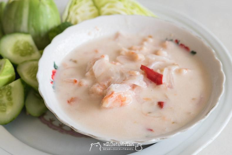 รีวิว ร้านอาหาร นายหยี หนองจอก กรุงเทพ อาหารไทย ปูจ๋า กอบทอด