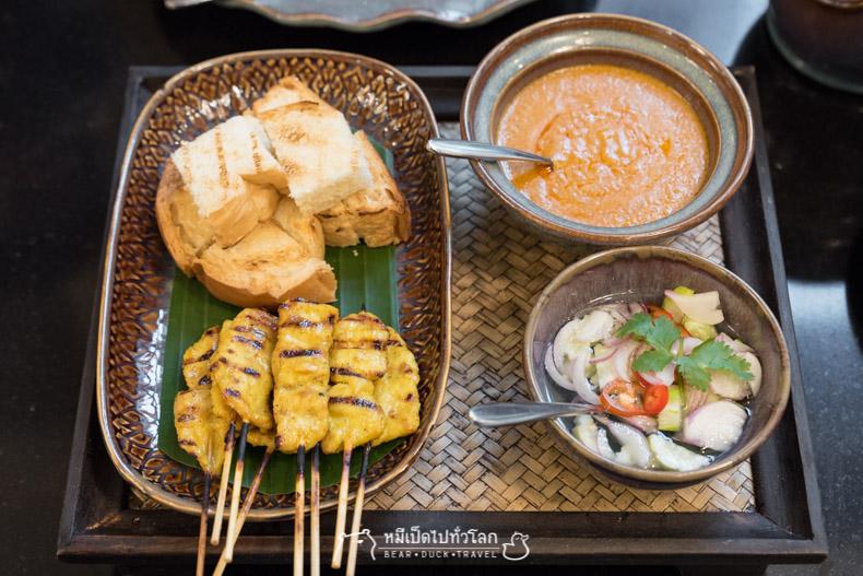 รีวิว ร้านอาหาร อาหารไทย กรุงเทพ ราชประสงค์ หมูสะเต๊ะ