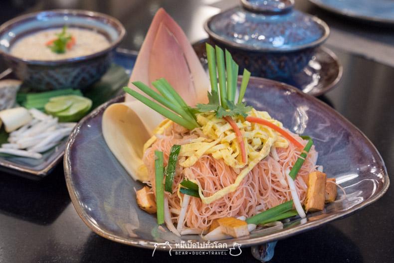 รีวิว ร้านอาหาร อาหารไทย กรุงเทพ ราชประสงค์ หมี่กะทิ