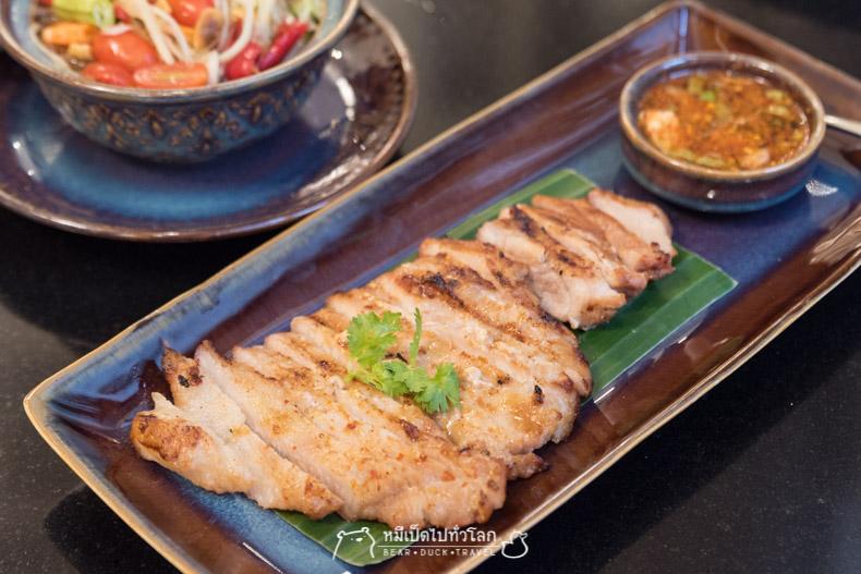 รีวิว ร้านอาหาร อาหารไทย กรุงเทพ ราชประสงค์ หมูย่าง จิ้มแจ่ว