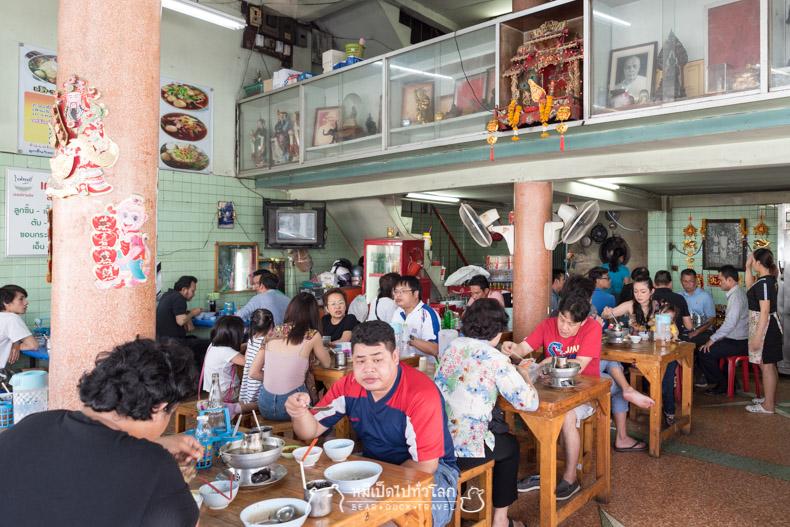 รีวิว ร้านอาหาร เนื้อตุ๋น หม้อไฟ เกาเหลา อร่อย เด็ด กรุงเทพ
