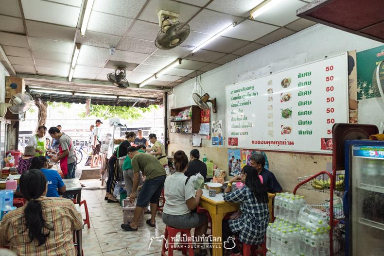 รีวิว ร้านอาหาร ตลาด มีนบุรี เกาเหลา ข้าวขาหมู กระเพาะปลา