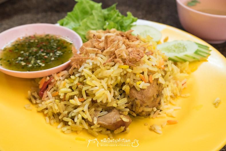 รีวิว ร้านอาหาร ตลาด มีนบุรี โรตี มะตะบะ ข้าวหมกไก่