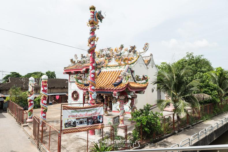 ถนนรามคำแหง ชุมชน เก่า ริมน้ำ คลองแสนแสบ ศาลเจ้า