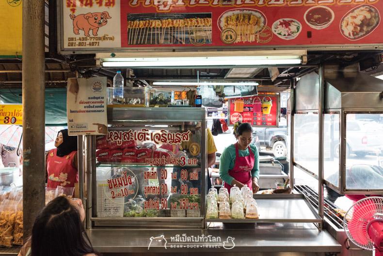 รีวิว ร้านอาหาร ตลาด มีนบุรี หมูสะเต๊ะ