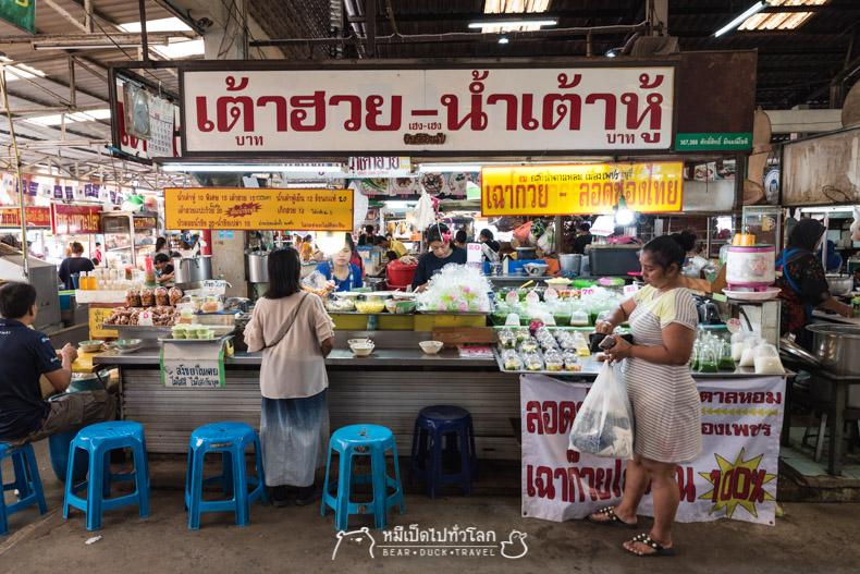 รีวิว ร้านอาหาร ตลาด มีนบุรี ขนมหวาน เต้าทึง ลอดช่อง น้ำเต้าหู้
