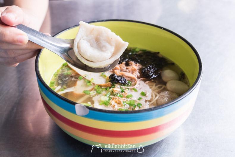 รีวิว ก๋วยเตี๋ยว อาหาร ของกิน อร่อย บ้านบึง ชลบุรี