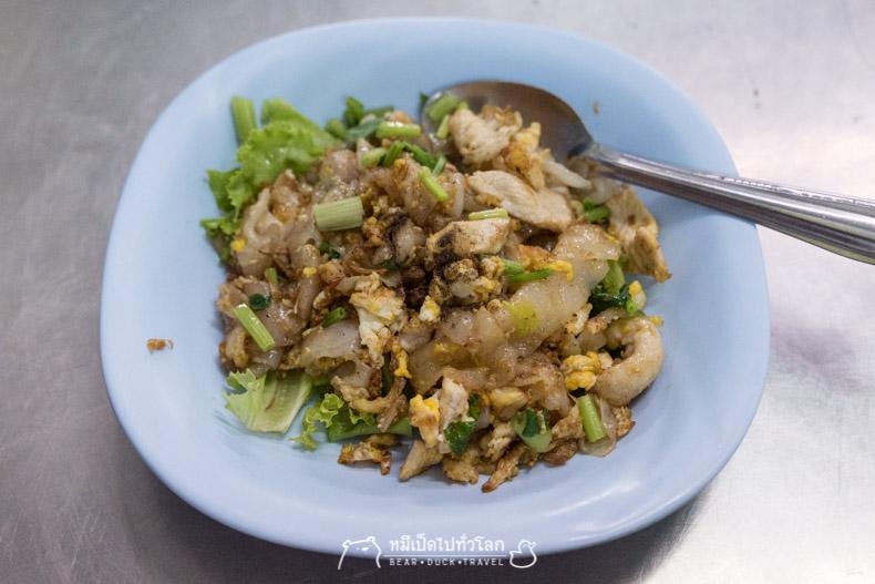 รีวิว ข้าวแห้ง คั่วไก่ ร้านอาหาร ของกิน อร่อย บ้านบึง ชลบุรี