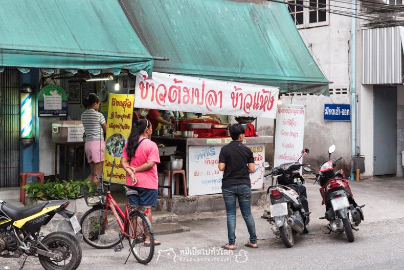 รีวิว ข้าวแห้ง ร้านอาหาร ของกิน อร่อย บ้านบึง ชลบุรี