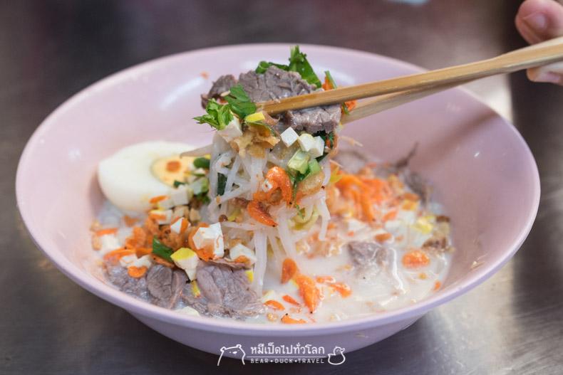 รีวิว ร้านอาหาร ตลาด มีนบุรี ก๋วยเตี๋ยวแกง ก๋วยเตี๋ยวกะทิ