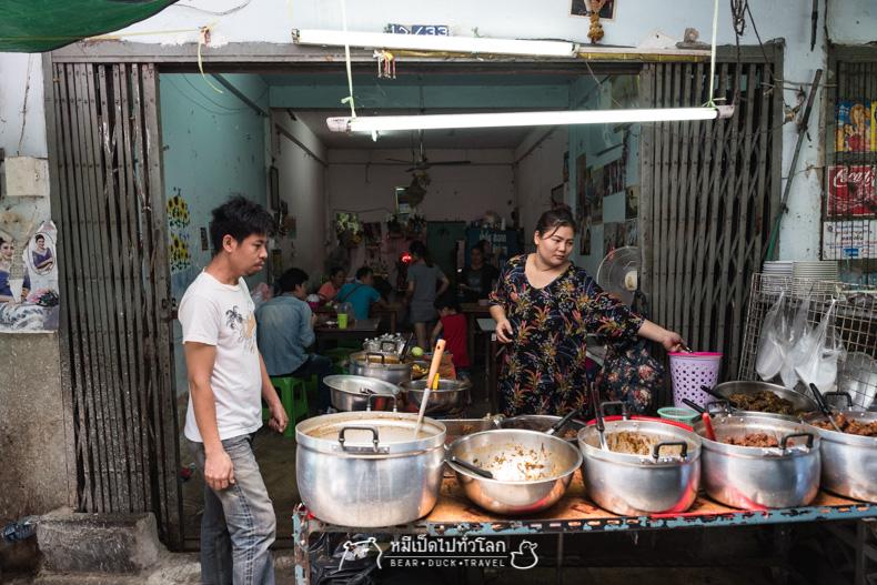 รีวิว อาหาร พม่า ตลาด พระโขนง
