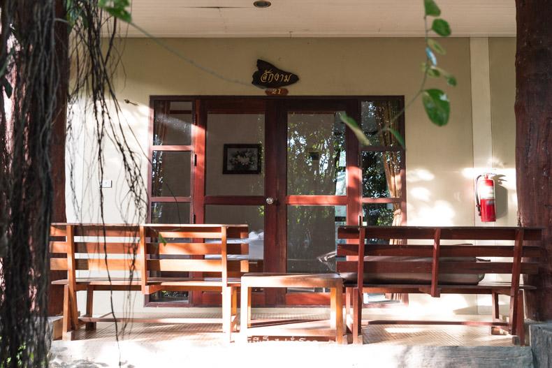 รีวิว กิน อาหาร เที่ยว หมีเป็ด กำแพงเพชร นครชุม โรงแรม ที่พัก
