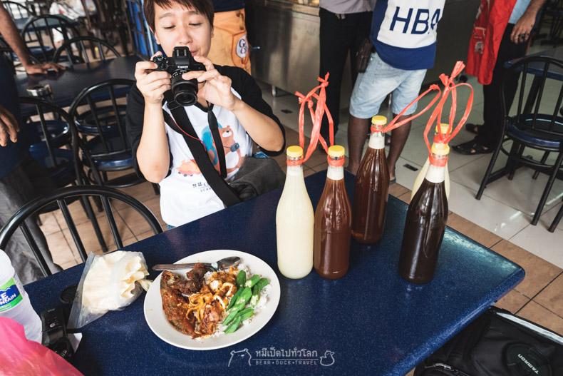 รีวิว กิน อาหาร สถานที่ท่องเที่ยว หมีเป็ด กัวลาลัมเปอร์ มาเลเซีย แผนที่ เดินทาง