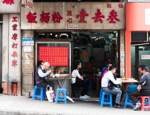 รีวิว 20 ร้านอร่อยฮ่องกง (Hong Kong)