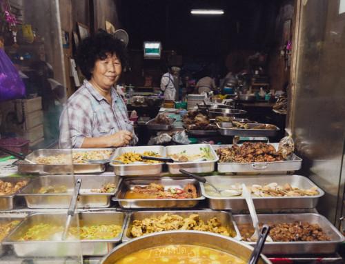 กินแหลกพัทลุง 27 ร้านอาหาร ตลาด และรีวิวที่พัก