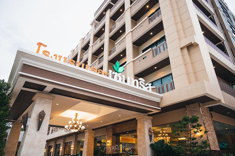 รีวิวที่พักพัทลุง โรงแรมเดอะเซ็นทริส