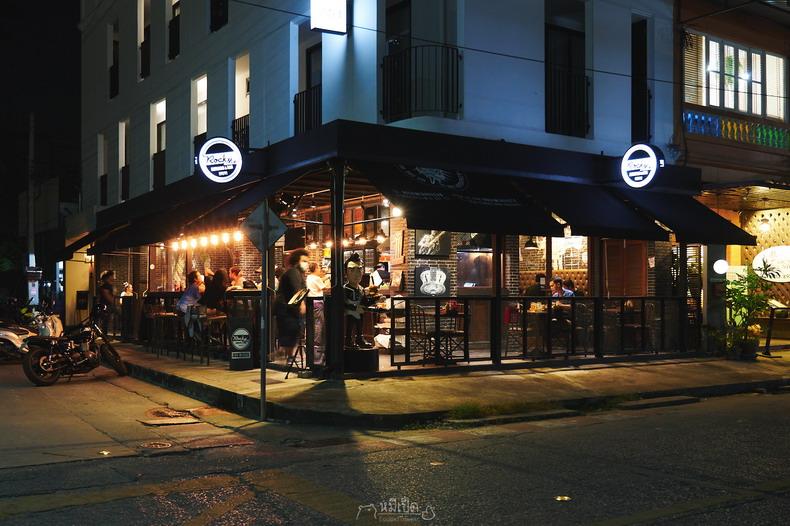 Rock Me Burger & Bar