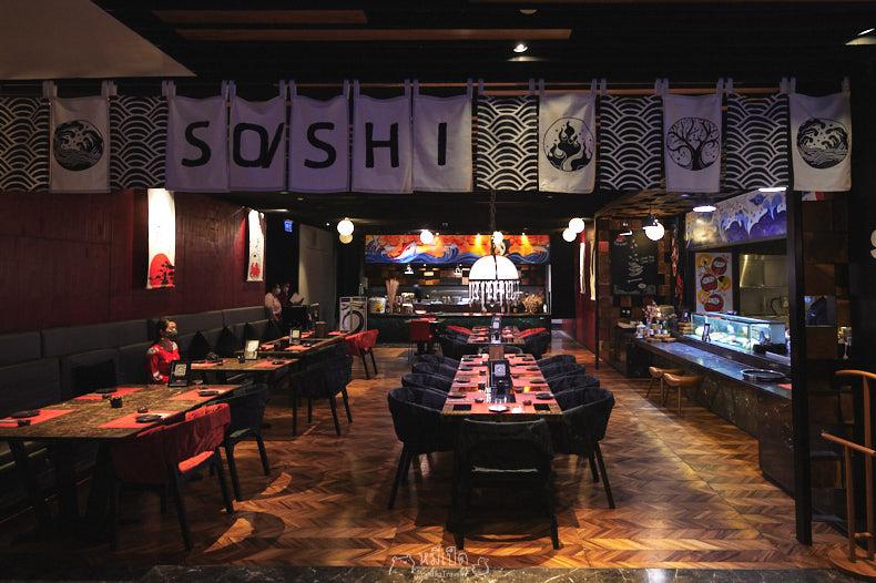 Soshi บุฟเฟต์อาหารญี่ปุ่น โรงแรม SO/ Bangkok