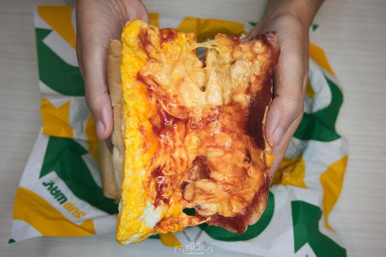 Subway Cheese & Egg