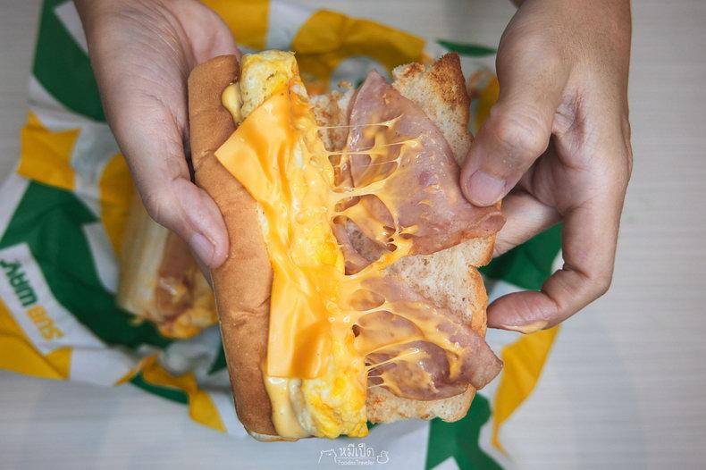 Subway Ham & Egg