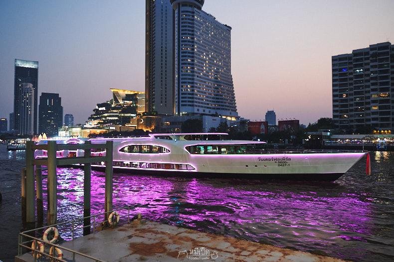 Wonderful Pearl Cruise ล่องเรือแม่น้ำเจ้าพระยา ดินเนอร์บุฟเฟต์บรรยากาศโรแมนติก