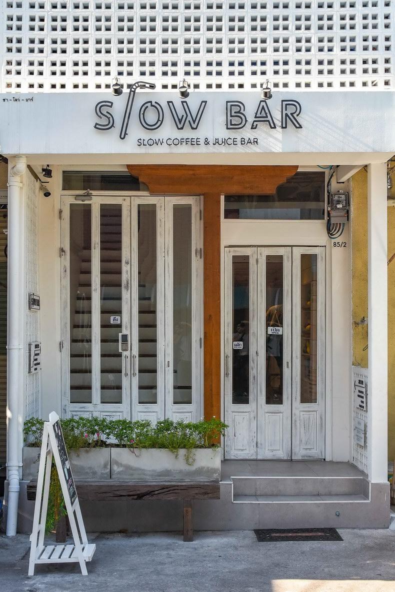 SLOWBAR : Slow Coffee & Juice Bar