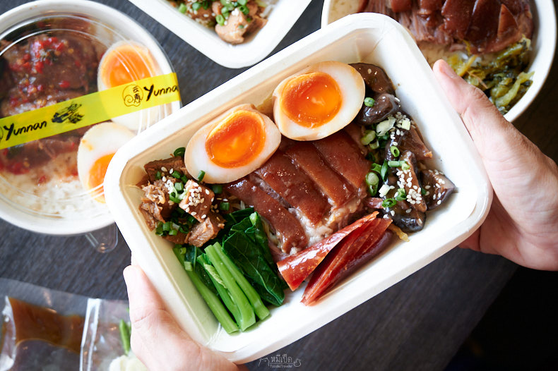 รีวิว ข้าวขาหมูยูนนาน อาหารจานเดียว อิ่มง่ายๆ 69 บาท